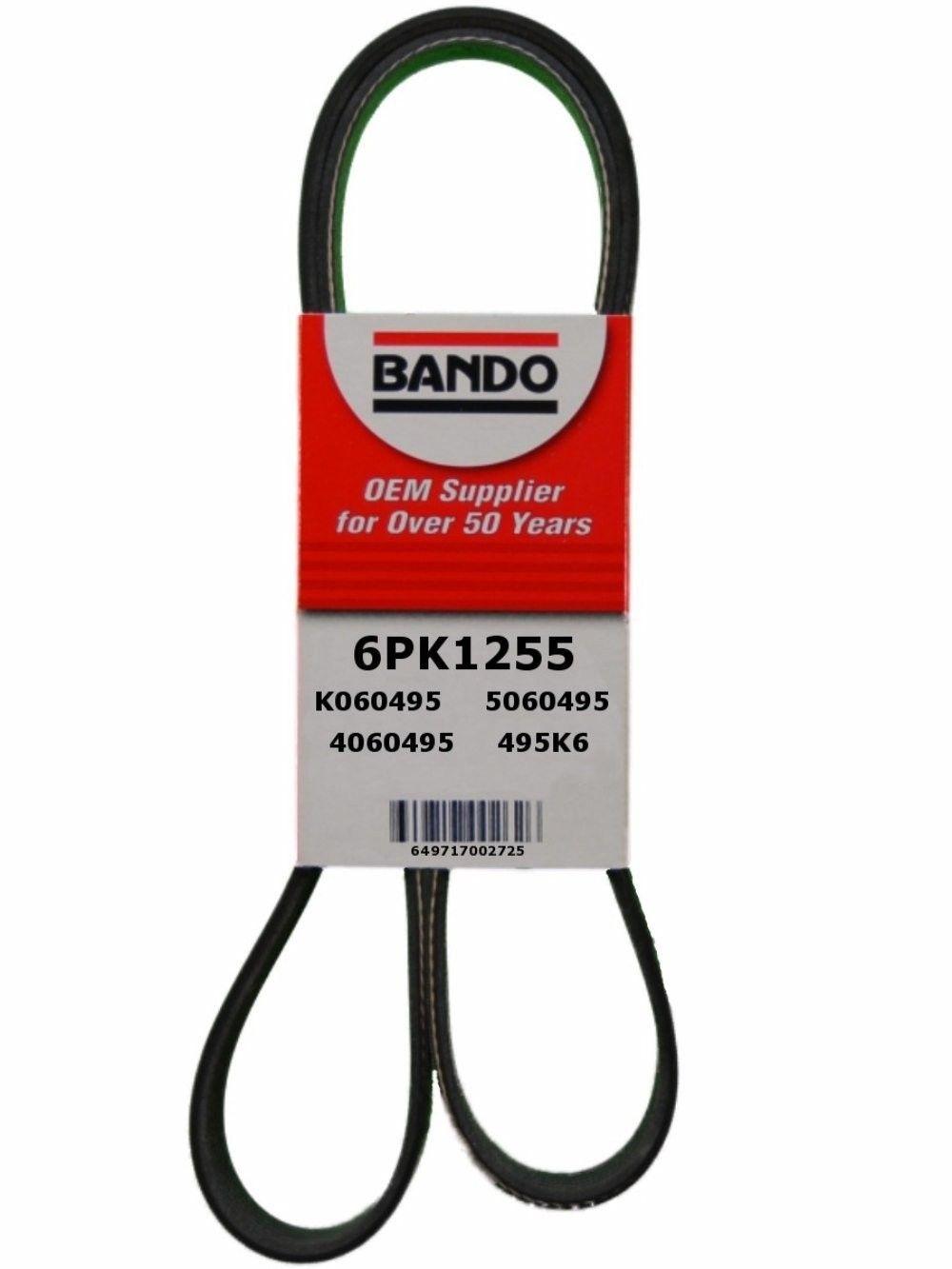 CRP INDUSTRIES 4PK870 Replacement Belt
